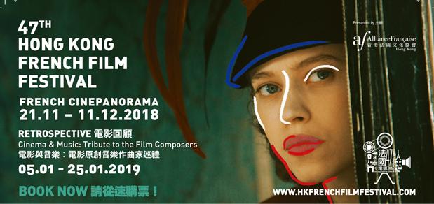 hong kong full movie 2019