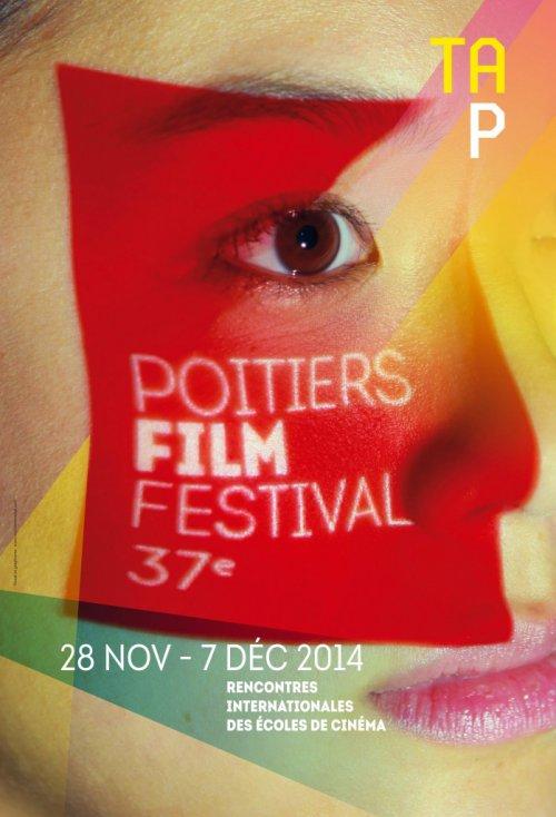 Rencontres Henri Langlois à Poitiers : le meilleur du jeune cinéma