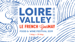 Business France: Le French GourMay 2019 voyages to the LOIRE VALLEY (...)