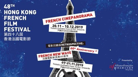 The 48th edition of Hong Kong French Film Festival unveils its program at (...)