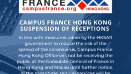 Campus France - Suspension of Reception Service