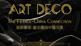 """Art Deco. The France-China Connection"" exhibition explores the (...)"