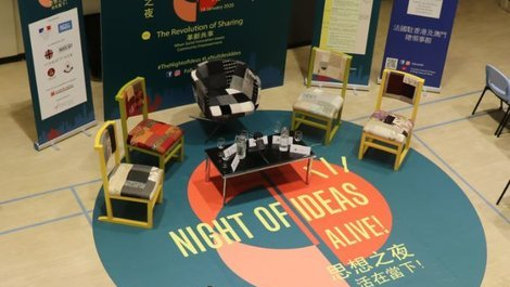 The Night of Ideas 2020 concluded in a festive and community-oriented (...)