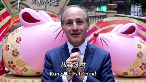 [Video] 2020 Lunar New Year greetings from Consul General