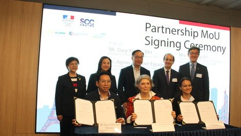 Signing of Smart City MoU between France & Hong Kong