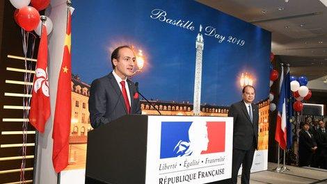 Consulat général de France à Hong Kong et Macao