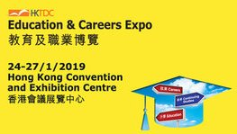 Education and Careers Expo 2019