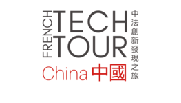 Business France: 8th edition of the French Tech Tour China: 12 innovative (...)