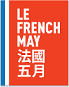 Le French May