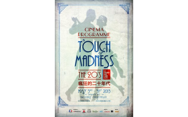 A Touch of Madness : The 20's