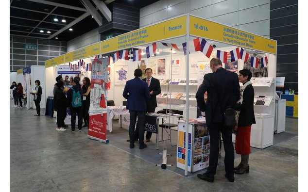 Campus France booth at the Education & Career Expo