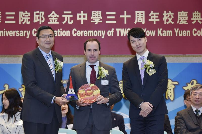 (from left to right) Mr. Ivan Sze Wing Hang, Honorary Supervisor, Chairman of TWGHs; Mr. Arnaud Barthèlemy, Consul General of France in Hong Kong and Macau; Mr. Vinci Wong, 4th Vice-Chairman, TWGHs - JPEG