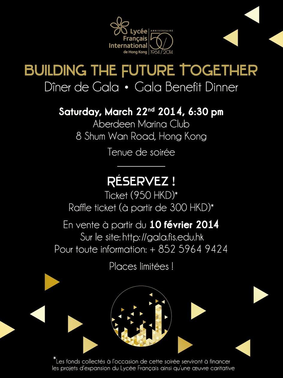 Le Diner De Gala Du Lycee Francais International De Hong Kong