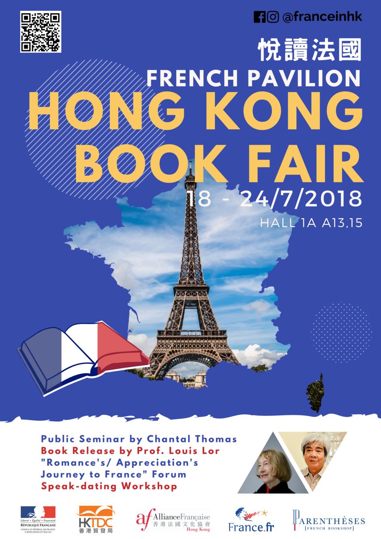 French Pavilion at Hong Kong Book Fair 2018 - Consulat