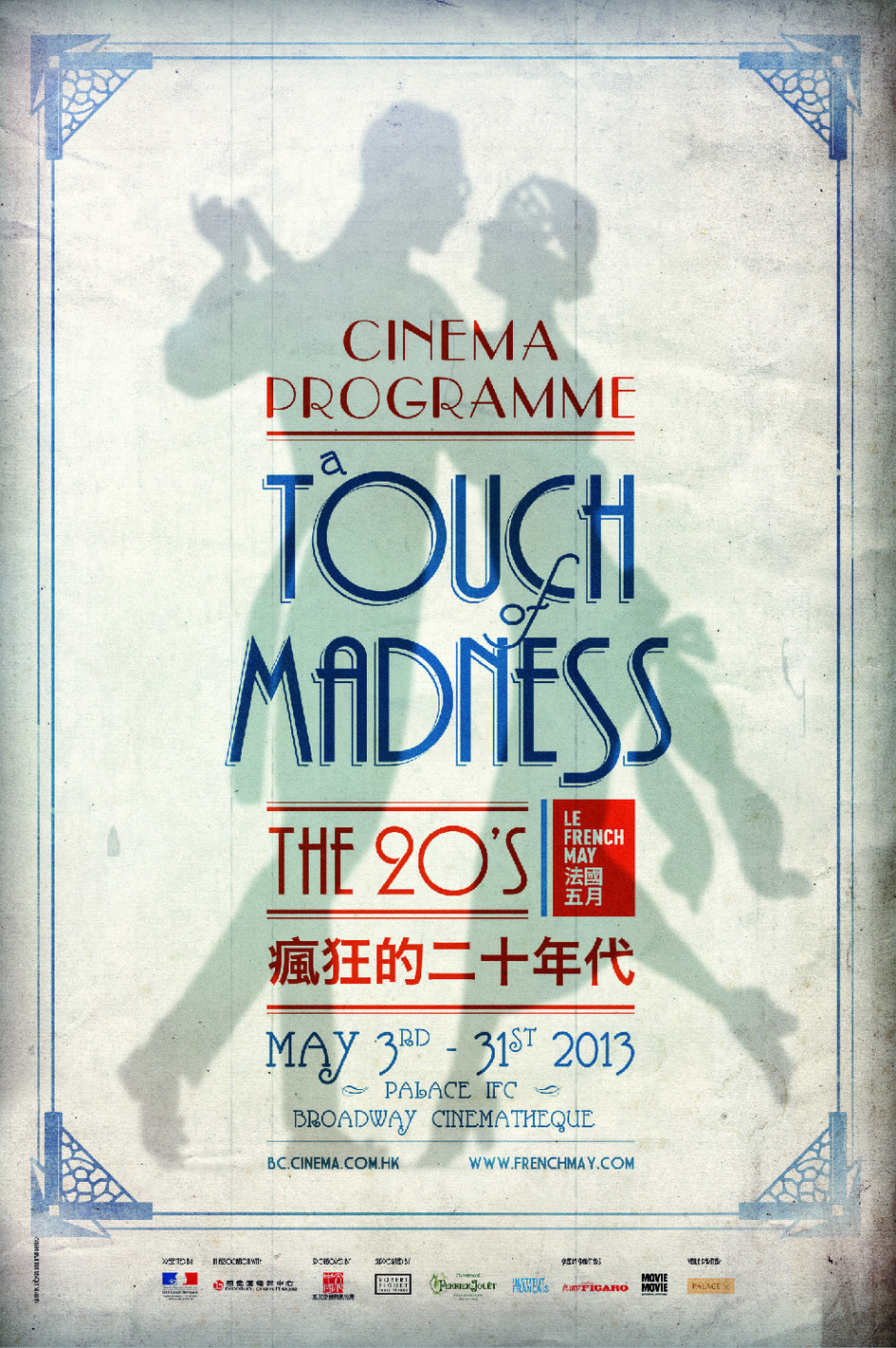 A Touch of Madness : The 20's - JPEG