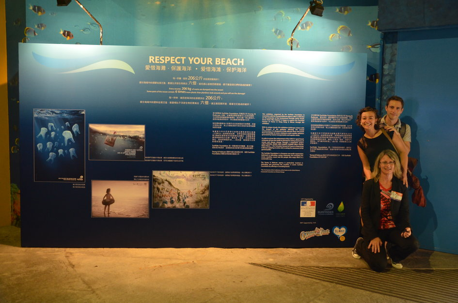 Respect Your Beach The Surfrider Foundation Exhibition At Ocean Park Consulat General De France A Hong Kong Et Macao