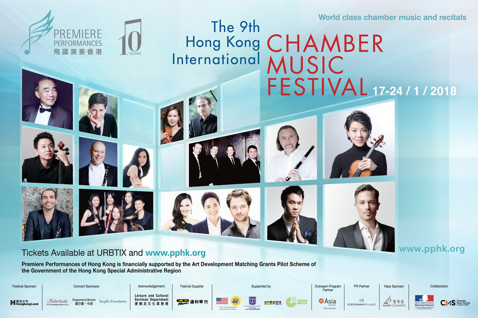 HK International Chamber Music Festival - JPEG