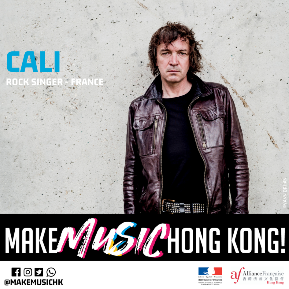 Make Music, Hong Kong! - a brand new music festival in town